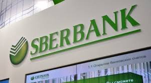 sberbank-recenze