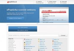 ePoptávka.cz recenze